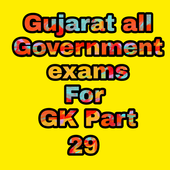 Gujarat all Government Exam For GK Part 29 icon