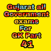 Gujarat all Government Exam For GK Part 41 icon