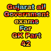 Gujarat all Government Exam For GK Part 42 icon