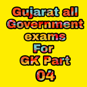 Gujarat all Government Exam For GK Part 04 icon