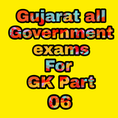 Gujarat all Government Exam For GK Part 06 icon