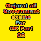 Gujarat all Government Exam For GK Part 08 icon