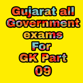 Gujarat all Government Exam For GK Part 09 icon