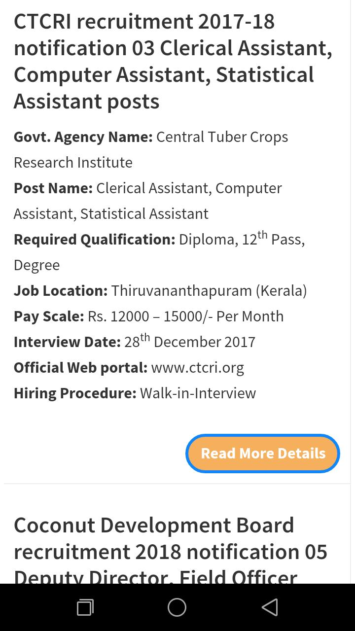 Government Job in Kerala for Android - APK Download