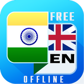 Hindi English Dictionary icon