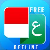 Indonesian Arabic Dictionary icon