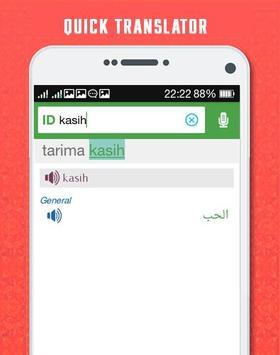 Indonesian Arabic Dictionary apk screenshot