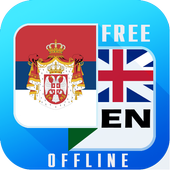 Serbian English Dictionary icon