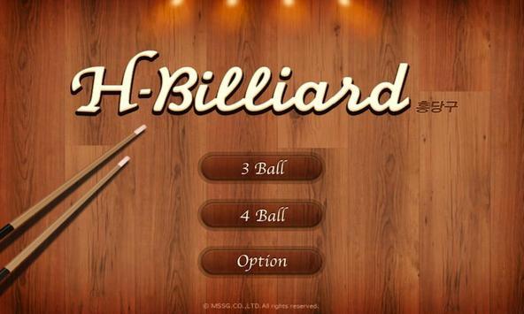 HBilliard apk screenshot
