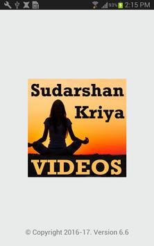 sudarshan kriya videos app apk download free entertainment app for