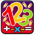 Math Games - New Cool Math Games