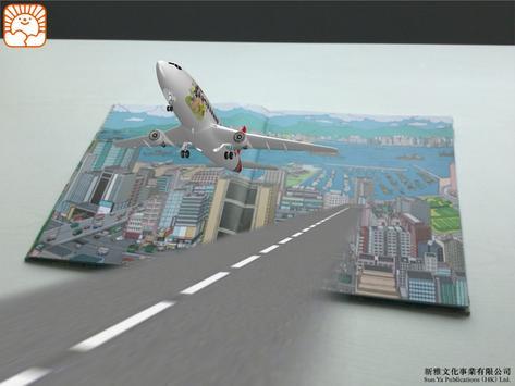 香港百年變變變 apk screenshot