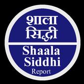 Shaala siddhi icon