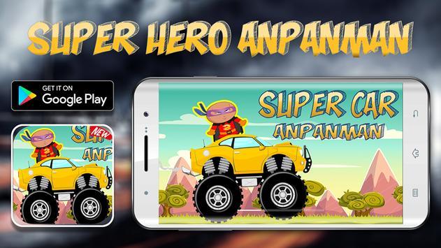Super Hero Anpan-man poster