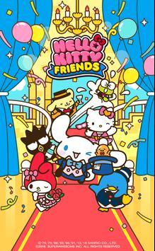 Hello Kitty Friends скриншот 8