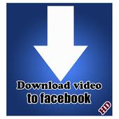 Downloader video for Facebook icon