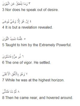 Surah An - Najm Mp3 screenshot 1