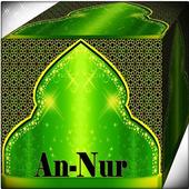 Surah An - Nur Mp3 icon