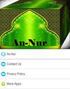 Surah An - Nur Mp3 poster