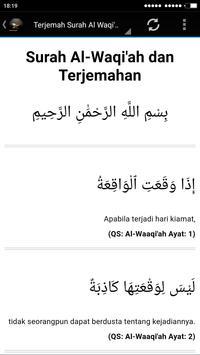 Surah Waqiah screenshot 2