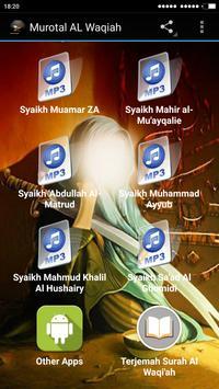 Surah Waqiah screenshot 4