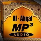 Surah Al - Ahqaf Mp3 icon