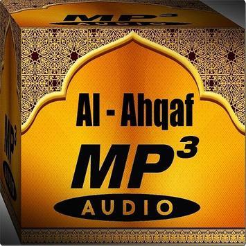 Surah Al - Ahqaf Mp3 poster