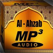 Surah Al - Ahzab Mp3 icon