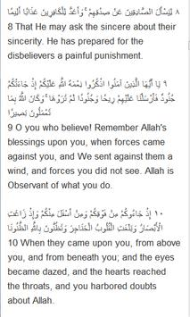 Surah Al - Ahzab Mp3 screenshot 2