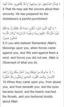 Surah Al - Ahzab Mp3 screenshot 5