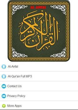 Surah Al Anfal MP3 poster