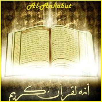 Surah Al-ankabut complete poster