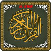Surah Al A raf MP3 icon