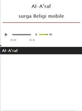 Surah Al A raf MP3 screenshot 4