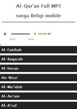 Surah Al A raf MP3 screenshot 8