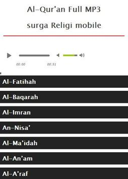 Surah Al Baqarah MP3 screenshot 11