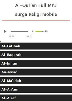 Surah Al Baqarah MP3 screenshot 5