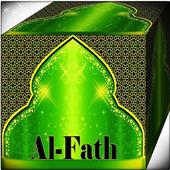 Surah Al - Fath Mp3 icon