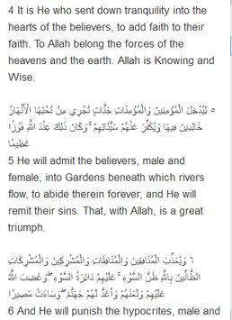 Surah Al - Fath Mp3 screenshot 1