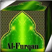 Surah Al - Furqan Mp3 icon