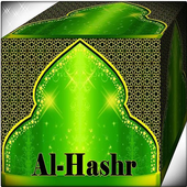 Surah Al - Hashr Mp3 icon