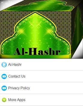 Surah Al - Hashr Mp3 poster