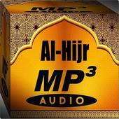 Surah Al - Hijr Mp3 icon
