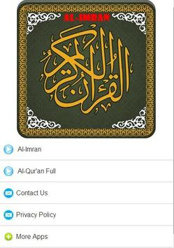 Surah Al Imran MP3 screenshot 6