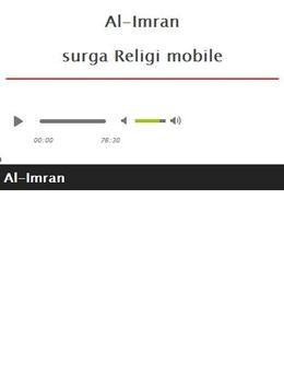 Surah Al Imran MP3 screenshot 1
