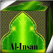Surah Al - Insan Mp3 icon