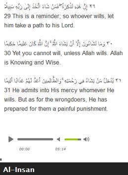 Surah Al - Insan Mp3 screenshot 11