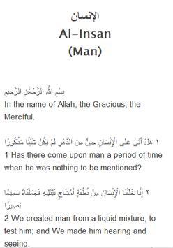 Surah Al - Insan Mp3 screenshot 1