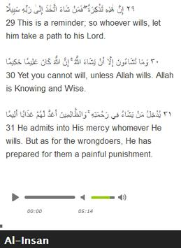 Surah Al - Insan Mp3 screenshot 8