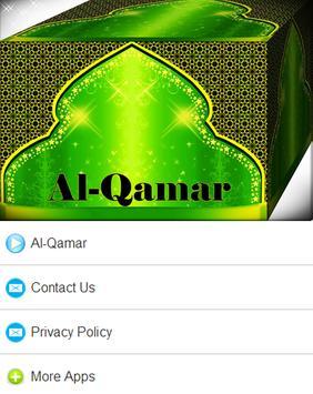 Surah Al - Qamar Mp3 poster